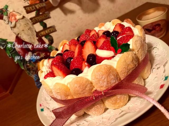 クリスマスケーキ 手作り プロ